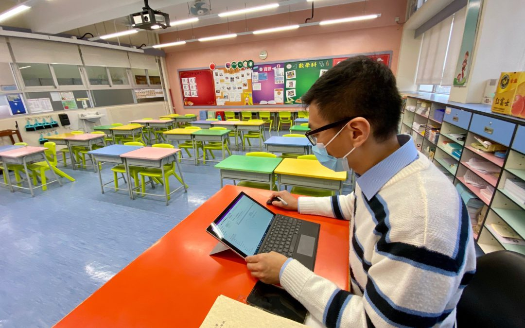 Hong Kong Teaches Students with Remote Learning